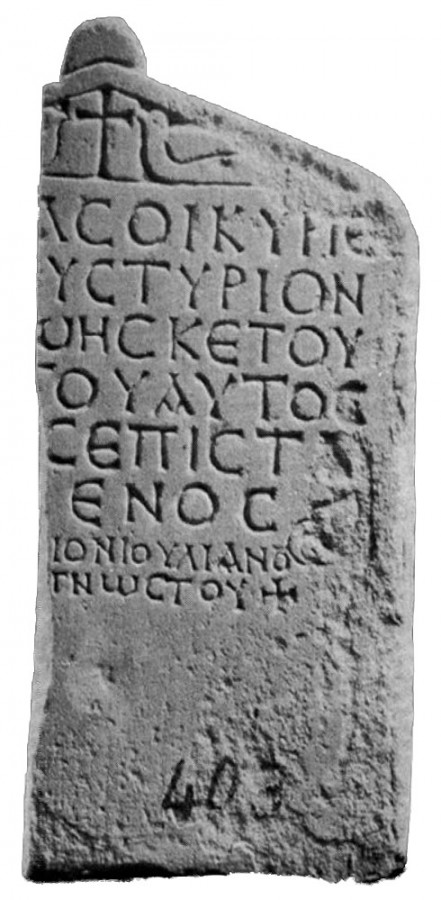 Julianus gravestone for Christian in ancient Athens