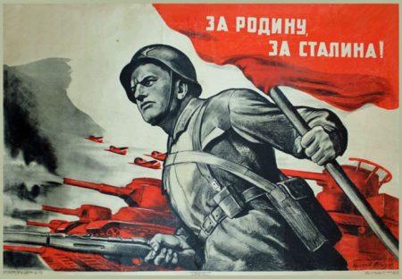 Soviet intellectual life