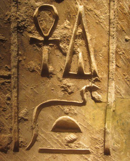ankh within female-male couple above snake